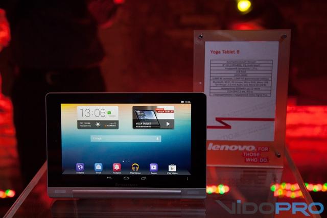 В Украине официально представлены планшеты Lenovo YOGA Tablet