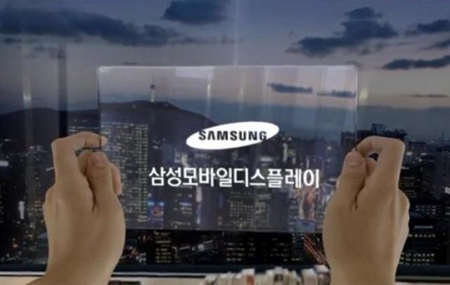 Еще один патент предполагает работу Samsung над телефоном с прозрачным дисплеем