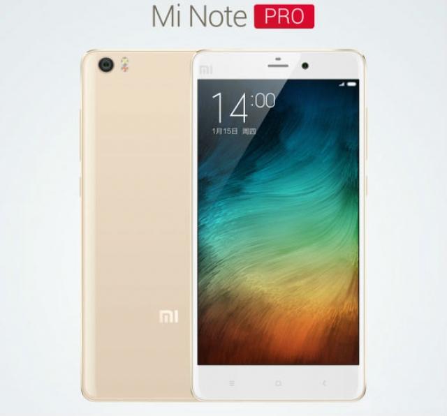 Xiaomi представила смартфон Mi Note Pro с QHD-дисплеем и Snapdragon 810