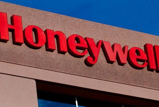 LG і Honeywell підписали угоду про розробку рішень у сфері інформаційної безпеки автомобілів