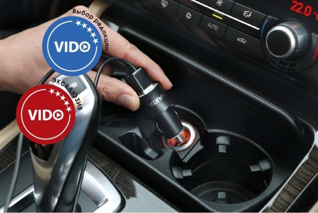 Огляд зарядного пристрою VARTA USB Charger Car Set: для живлення в автомобілі