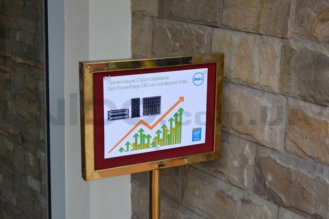 В Киеве прошла презентация 13-го поколения серверов Dell PowerEdge на платформе Intel