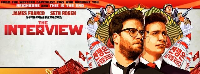 «Интервью» все-таки выйдет в кинотеатрах