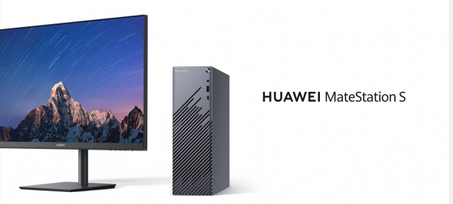 Настільний ПК Huawei MateStation S — нові можливості  для розумного офісу