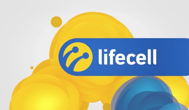 lifecell установил мировой рекорд скорости 4.5G