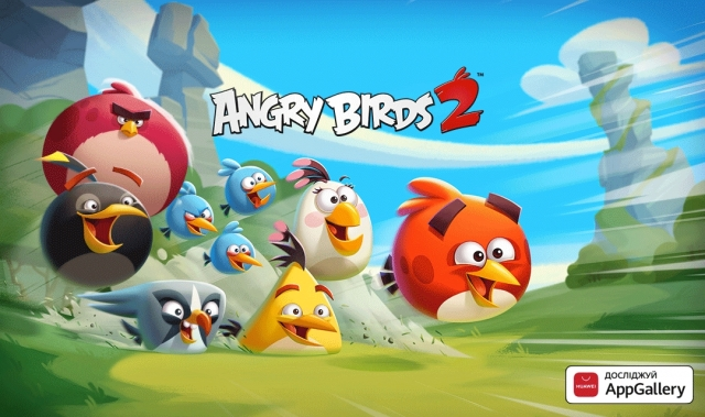 Angry Birds 2 в AppGallery: культова гра відтепер доступна для користувачів Huawei!
