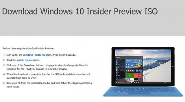 скачать пробную версию windows 10