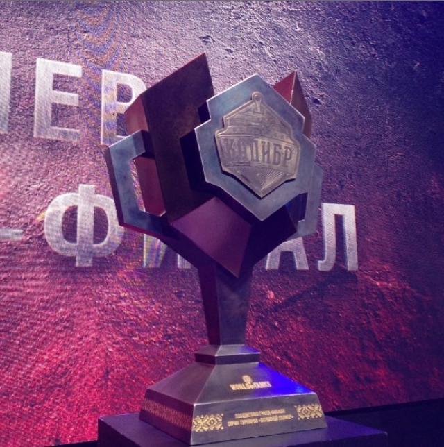 Гранд-финал украинского турнира по World of Tanks прошел в Киеве