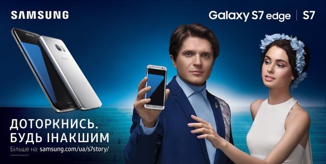 Старт продаж Galaxy S7 edge и Galaxy S7 в Украине