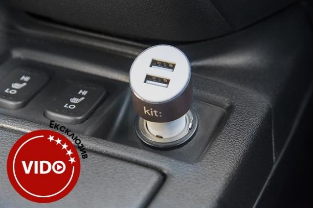 Огляд зарядних пристроїв kit: Dual USB In-Car Charger і Dual USB Mains Charger: віртуози живлення