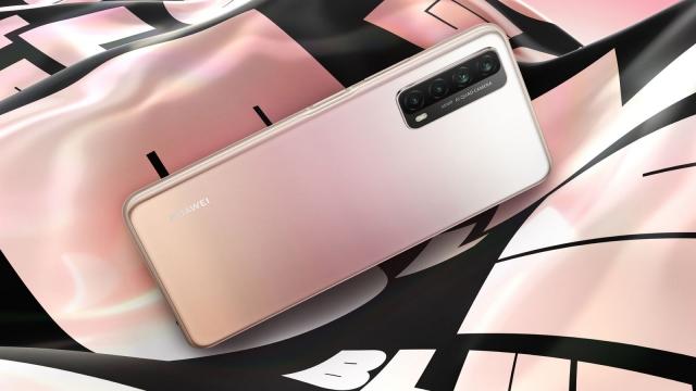 Смартфон Huawei P smart 2021 з бездротовими навушниками в подарунок уже в Україні!