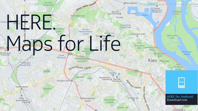 Nokia представила HERE maps для Android