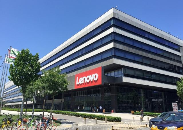 Lenovo демонструє сильну динаміку та найвищий квартальний виторг за останні чотири роки, а також рекордний доподатковий прибуток