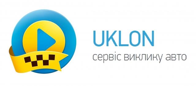 Uklon впровадила технології машинного навчання,  штучного інтелекту та Big Data