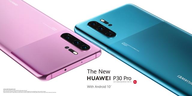 Нові смартфони Huawei серії P30 з трендовим дизайном