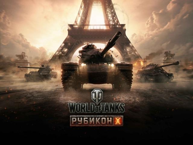 Жребий брошен: World of Tanks готовится к релизу обновления 10.0 «Рубикон»