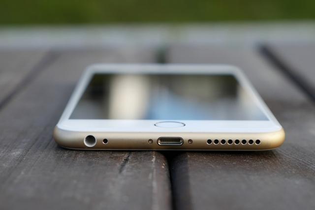 Apple запатентувала нову технологію «невидимих роз'ємів»