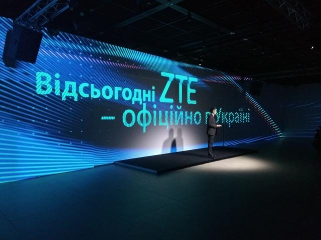 Смартфоны ZTE уже в Украине. Официально