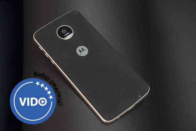 Огляд смартфона Moto Z Play: знайомство з досконалістю