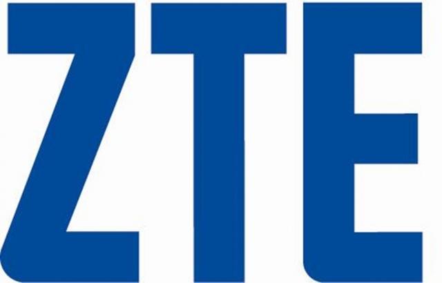 Дизайн нового смартфона ZTE Nubia Z9 вышел за привычные рамки