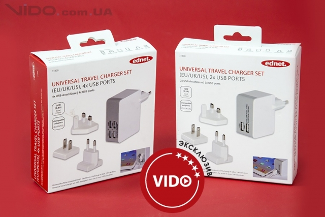Обзор USB-зарядок Ednet Universal Travel Charger Set 4x USB Ports и 2x USB Ports: одна для всех