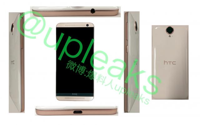 Всплывшая фотография предполагаемого HTC One E9 показывает пластиковую заднюю панель