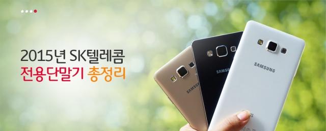 Samsung подтвердила концепцию EPC с технологией SDN в сотрудничестве с SK Telecom