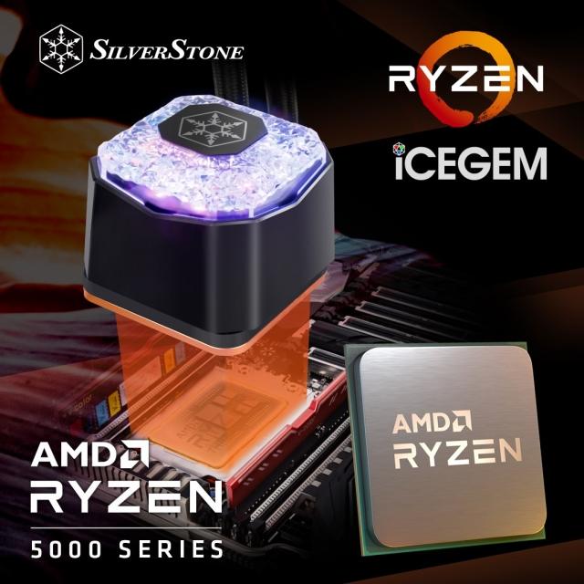 НОВИНКА SilverStone – система рідинного охолодження ICE GEM із ARGB-підсвічуванням