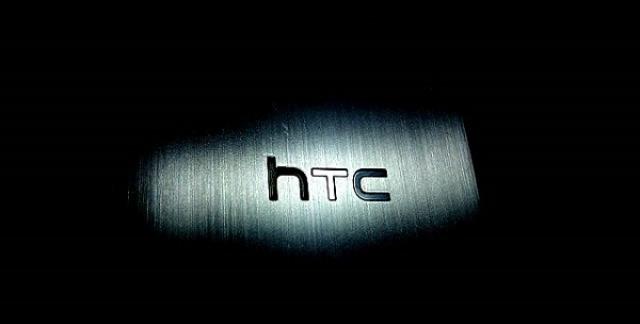 Объем оперативной памяти планшета HTC Volantis сведет с ума
