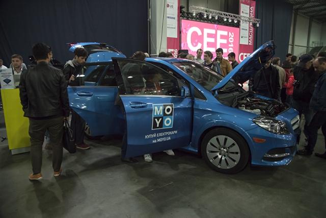 Еко-автомобілі на CEE 2016