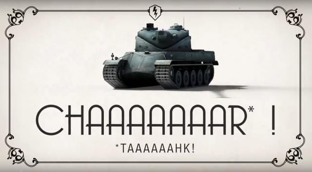 Сражайся с французским акцентом в World of Tanks Blitz!