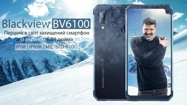 Blackview BV6100 – смартфон, який не дасть себе образити!