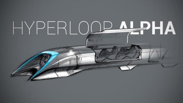 Новая эра для транспортировки?
