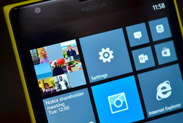 Microsoft представит свой первый селфи-смартфон Superman