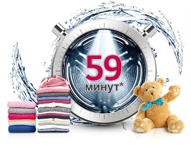 Новые стиральные машины LG на CEE 2015