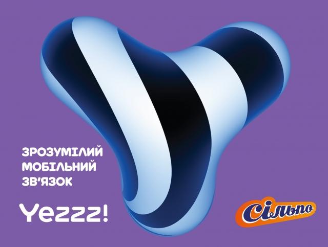 Тариф мобильной связи Yezzz!: полный пакет за 60 гривен