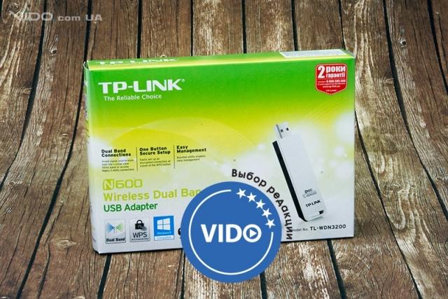 Беспроводная сеть для ПК. Обзор USB-адаптера TP-LINK TL-WDN3200
