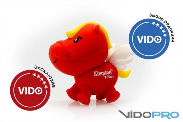 Обзор USB-накопителя Kingston DataTraveler Flying Horse: красный Пегас