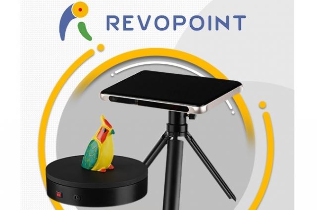Новинка в асортименті ERC – унікальний 3D-пристрій Revopoint Tanso S1