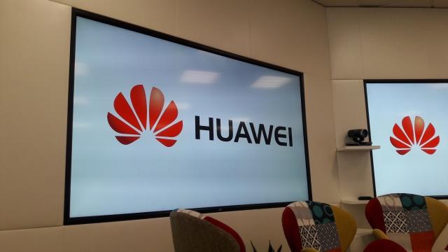 Компанія Huawei поділилась результатами 2016 року
