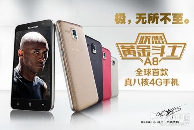 Lenovo представила бюджетный смартфон Golden Warrior A8