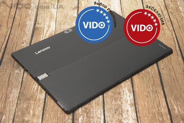 Обзор планшета Lenovo ideapad Miix 700: рабочий идеал