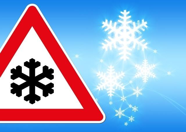 Обережно, зима!