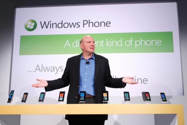 Бюджетные Windows Phone станут еще доступнее