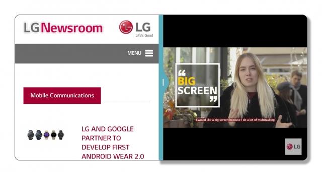Смартфон LG G6 з дисплеєм FULLVISION