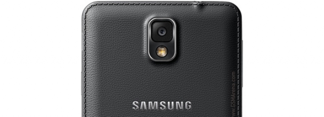 "Samsung Galaxy Note 4 оснащен 5.5"" дисплеем и камерой ISOCELL"