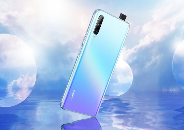 Huawei представив в Україні Huawei P smart Pro з потрійною камерою 48 Мп