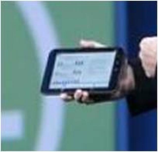 Dell - очередной шаг в планшетной борьбе