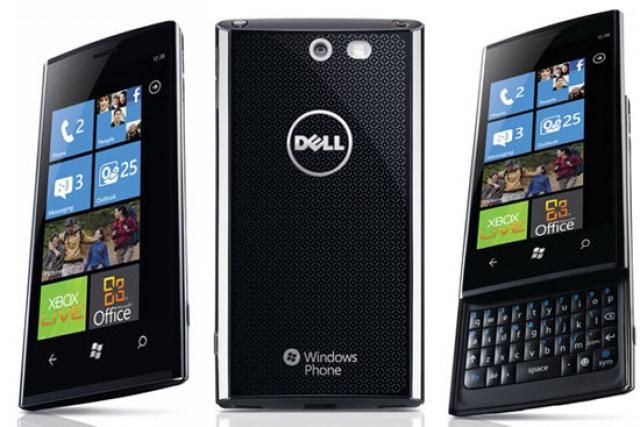 Dell купит AMD?