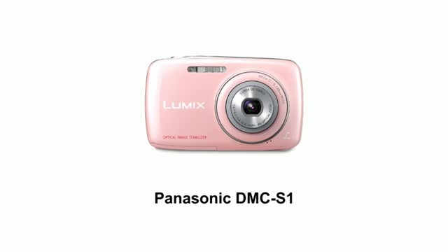 Цифр. фотокамера Panasonic LUMIX DMC-S1